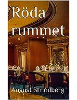 Röda rummet (Swedish Edition)