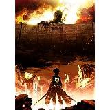進撃の巨人 1【Blu-ray】