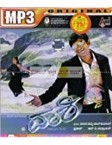 Vamshi & Music Director Special + 1 Free Audio CD
