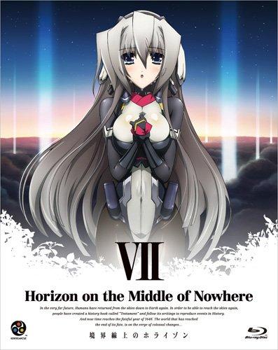 境界線上のホライゾン 〔Horizon on the Middle of Nowhere〕 7 (初回限定版) <最終巻> [Blu-ray]