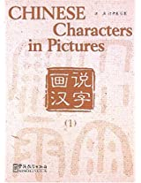 Chinese Characters in Pictures: Bk. 1