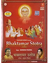 Bhaktamar Stotra
