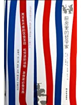 Chufang Li De Zhexuejia