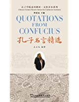 Quotations from Confucius