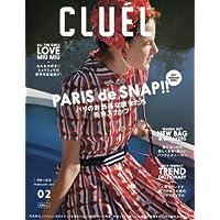 CLUEL 2017年2月号 小さい表紙画像