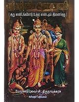Srimadh Kamba Ramayanam