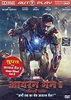 Iron Man 3 - Fauladi Rakshak (Hindi)