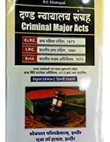 Criminal Major Acts - दंड न्यायालय संग्रह [Crpc, IPC, Evidence Act] (Diglot Delux Edition)