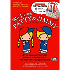 We Love peBW~[@\PATTY&amp;JIMMY~earth music&amp;ecology~j~jBagI (wFV[Y)