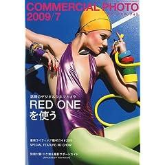 【クリックで詳細表示】COMMERCIAL PHOTO (コマーシャル・フォト) 2009年 07月号 [雑誌] [雑誌]