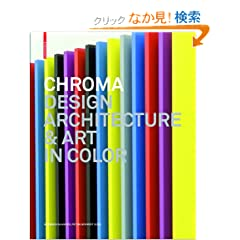 Chroma: Design Architecture & Art in Color