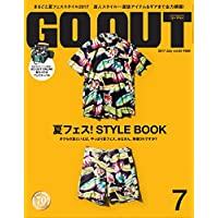 GO OUT 2017年7月号 小さい表紙画像