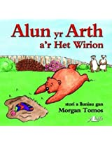 Alun Yr Arth A'r Het Wirion (Cyfres Alun Yr Arth)