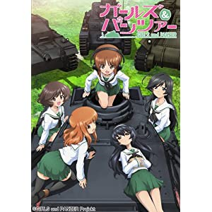 ガールズ&パンツァー 6 (最終巻) [Blu-ray]