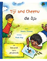 Tiji and Cheenu/Tiji-Cheenu (Bilingual: English/Telugu)