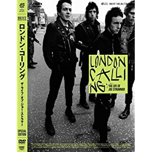 London Calling 〜 The Life of Joe Strummer