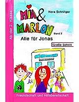 Alle für Jonas (Mia und Marlon 2) (German Edition)