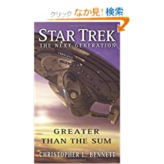 Star Trek: The Next Generation: Greater than the Sum (Star Trek, the Next Generation)