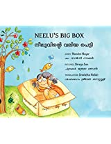 Neelu's Big Box/Neeluvinde Valiya Petti (Bilingual: English/Malayalam)