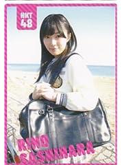 【指原莉乃】スキ! スキ! スキップ! ポケットスクールカレンダー HKT48 トレカ