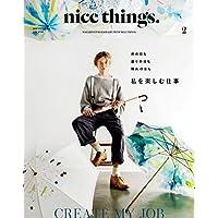 nice things. 2017年2月号 小さい表紙画像