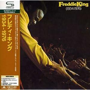 フレディ・キング1934~1976(紙ジャケット仕様)