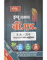 IGNOU B.Ed - E.S. 331