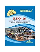 ESO16-Social Problems in India (IGNOU help book for ESO-16 in Hindi Medium )