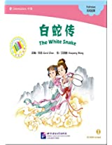 The White Snake - the Chinese Library Series