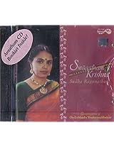 Seagatham Krishna