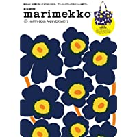 marimekko 2011年度版 小さい表紙画像