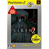 SIREN2 PlayStation 2 the Best\j[ERs[^G^eCg