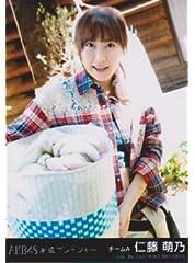 AKB48公式生写真 永遠プレッシャー 劇場盤【仁藤萌乃】