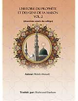 L'histoire du prophète et des gens de sa maison Vol. 2