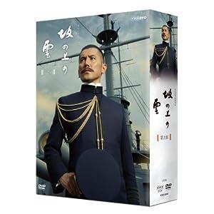 NHKスペシャルドラマ 坂の上の雲 第2部 DVD BOX