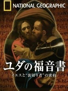 野田・谷垣会談で交わされた!? 解散日明記「密約文書」の存在