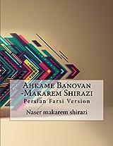 Ahkame Banovan -makarem Shirazi