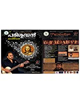 Parishudhan, Audio CD