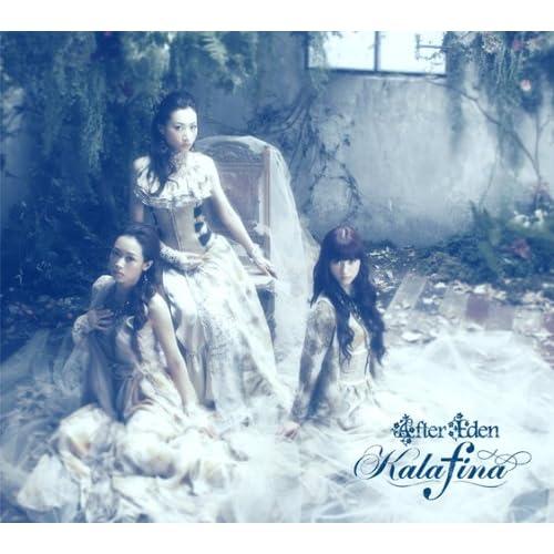 After Eden Album Covers