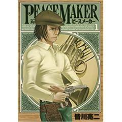 Peace Maker 51h76zu2%2BpL._AA240_
