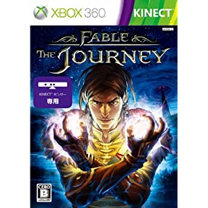 Xbox360 Fable The Journey (フェイブル ザ ジャーニー) Kinect 専用 121011発売予定