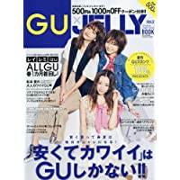GU × JELLY BOOK 2016年Vol.2 小さい表紙画像