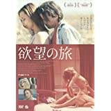 ~] [DVD]fBbhEEBUbN