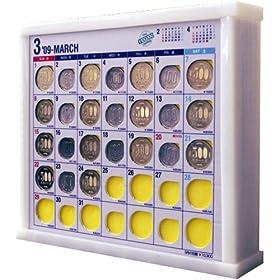 新型ザ・10万円カレンダー(2009年版)