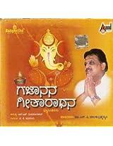 Gajaanana Geetharaadhana