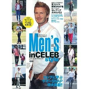 「Men's in CELEB style vol.2 セレブに学ぶサマーSNAP特大掲載!」