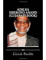ADILNA SHERONO ANAND (Gujarati book)