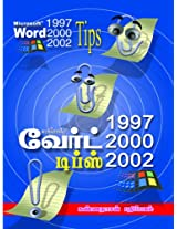 Ms Word 97-2000-2002 Tips