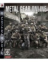Metal Gear Online [Japan Import]