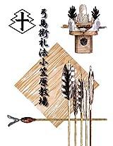 About the Ogasawara-ryu